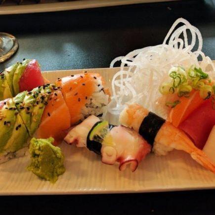 Atami Sushi Restaurant RestoMontreal