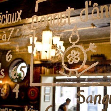 Photo 2 - Au Bonnet D'Âne Restaurant RestoQuebec