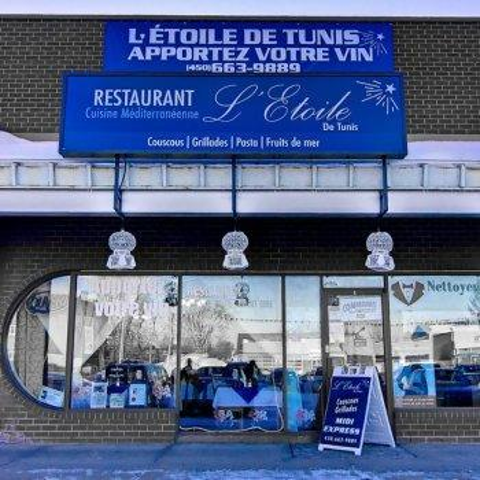 Photo 18 - L'Étoile de Tunis Restaurant RestoMontreal