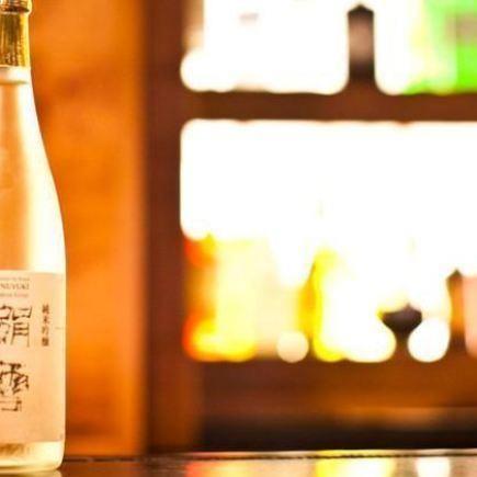 Photo 2 - Kyo Bar Japonais Restaurant RestoMontreal