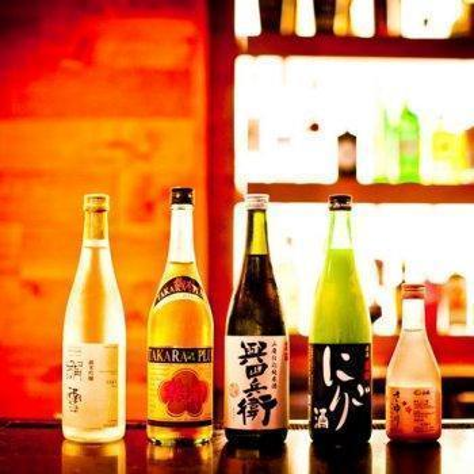 Photo 5 - Kyo Bar Japonais Restaurant RestoMontreal