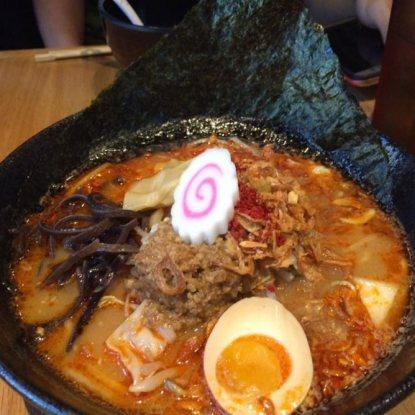 Restaurant Ramen Misoya Photo