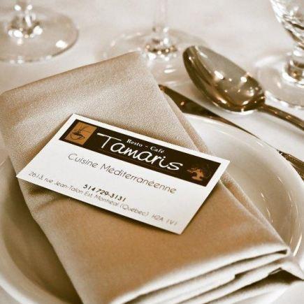 Photo 18 - Tamaris Restaurant RestoMontreal